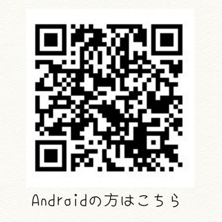 49849707-1AE3-4B25-A620-3779B8F24686