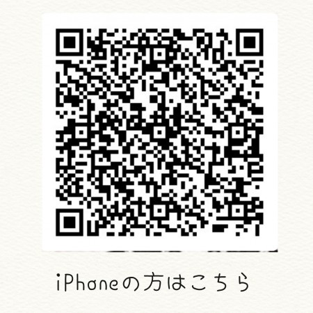3FE40A3D-8446-4142-9C53-3EFDD745C991